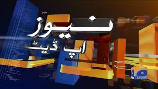 Geo News Update - 07:30 PM | 29th October 2019