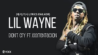 Lil Wayne - Don