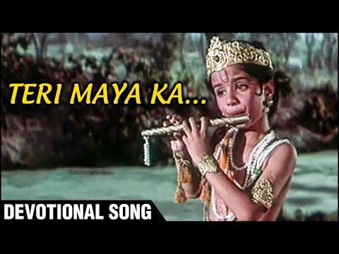 Xxx Mp4 Teri Maya Ka Devotional Song Gopaal Krishna Ravindra Jain Songs Sachin Zarina Wahab 3gp Sex