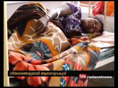 Typhoid fever spreading in Wayanad | വയനാട്ടില് മഞ്ഞപ്പിത്തം പടരുന്നു