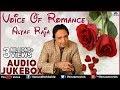 Voice Of Romance Altaf Raja Ii Best Romantic Songs Audio Juk