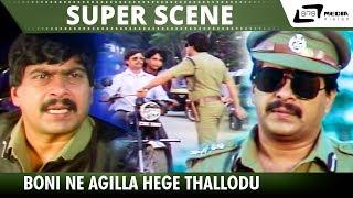 Boni Ne Agilla Hege Thallodu  SP Sangliyana Part-2  Shankarnag   Super Scene-5