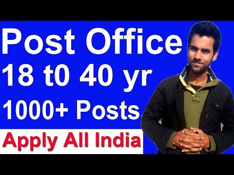 10th Pass Apply Online 1058 Post, Indian Post Office Vacancy 2018 TelanGana Latest Govt Job