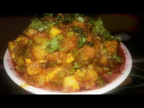Navratan Korma  - Restaurant Style | How to make Navratan Korma | Mix Veg Korma