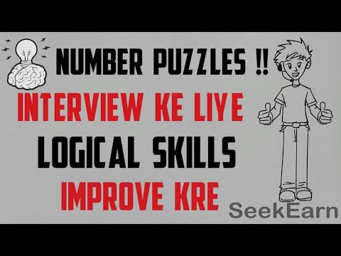 #38 [HINDI] | Number Puzzles to Improve Your Logical Skills | Rapid Mind Test