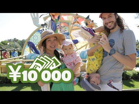 10 000 Yens à Tokyo Disneyland