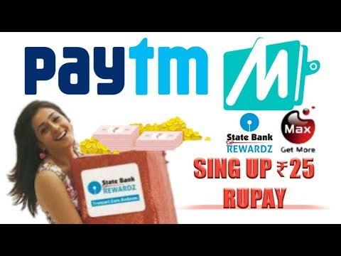 Rewardz point to free cash ₹25 to up SBI & others 100% Reil and warking free cash ₹25 or mor.