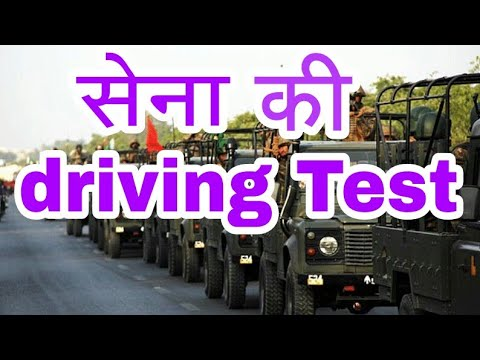 How to driving test ?