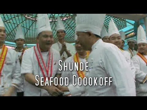 Martin Yan's China: Shunde - Seafood Cookoff