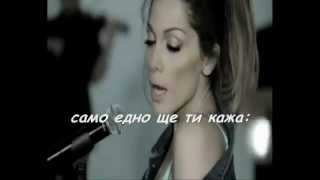 2012 Despina Vandi-Girismata (bulgarian translation)