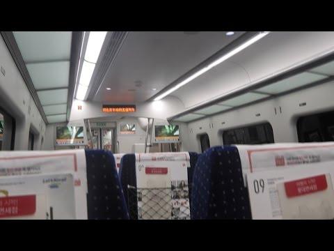 A'REX Train: Incheon Airport to Seoul Station, South Korea
