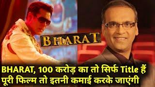 Salman Khan कि BHARAT फिल्म को लेकर Expert Komal Nahta जी का बड़ा बयान,