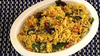 Kovil Puliyodharai / Iyengar Puliyodharai/ Quick and Easy Puliodharai