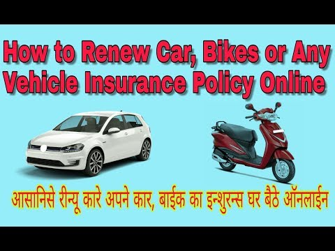 How to Renew Car, Bike or any Vehicle Insurance Policy Online, Insurance Policy Renewal Process