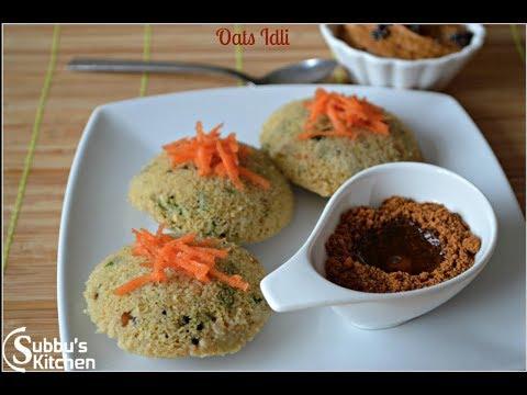 Oats Idli | Instant Vegetable Oats Idli