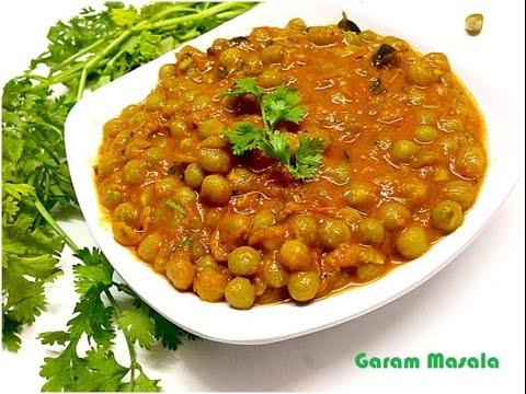 Green peas Masala Restaurant Style ഗ്രീൻ പീസ് മസാല