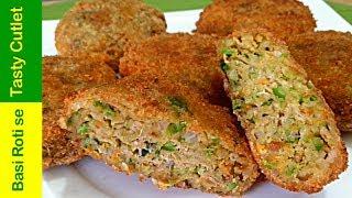 बची हुई रोटी से बनाये टेस्टी कटलेट /Leftover Roti/Chapati Cutlet /Basi Roti Recipe /Evening Snacks