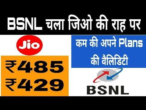 BSNL Reduces the Validity of STV 485 and STV 429 Plans from 84 Days to 74 and 71 Days Respectively