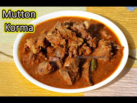 Mutton Korma Recipe | Authentic Mutton Korma recipe | Shaadiyowala Mutton Korma Recipe