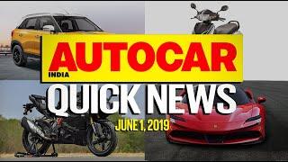 Brezza Sports Edition, Tiago NRG AMT, Skoda Karoq India launch and more | Quick News | Autocar India
