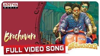 Brochevare Full Video Song    Brochevarevarura Full Video Songs   Sri Vishnu, Nivetha Thomas