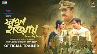 ফাগুন হাওয়ায় , Fagun Haway , Official Trailer , Bengali Movie 2019 , Tisha , Siam , Yashpal Sharma