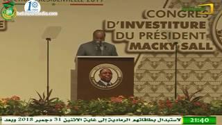 #x202b;كلمة السيد محمد  ولد عبد العزيز امام مؤتمر إعادة ترشيح الرئيس السنغالي  ماكي صال#x202c;lrm;