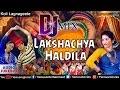 Download Lakshachya Haldila (DJ MIX) - Marathi Koli Lagnageete | Audio Jukebox MP3,3GP,MP4
