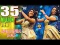 Jimikki Kammal Dance ஜ ம க க கம மல ജ മ മ ക ക കമ മൽ Sheril Indian School Of Commerce mp3