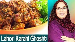 Dawat-e-Rahat - Lahori Karahi Ghosht - 28 August - Abb Takk News