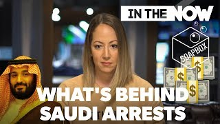 A royal purge is underway in the House of Saud