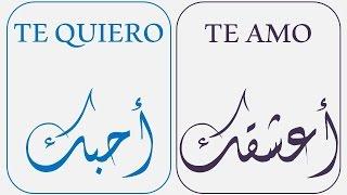Tatuajes Con Nombres En Arabe mauricio en arabe para tatuajes