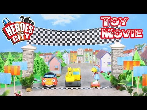 Heroes of the City - Toy Movie – EP02 The Race