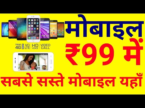 Buy New Mobile in Cheap Price