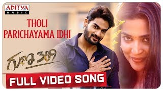 Tholi Parichayama Full Video Song    Guna 369 Songs    Karthikeya, Anagha    Chaitan Bharadwaj