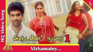 Vizhamaley Video Song  Student No.1 Tamil Movie Songs   Sibi Raj   Sherin   Pyramid Music