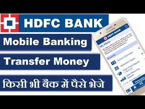 How to Transfer Money Using HDFC Mobile Banking