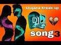 Srujana Bithiri Sathi Thinnavaraa Audio Dj Remix Viral New Song mp3