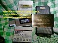 Годный Китайский повербанк Proda 30000 mAh 3.3V, 17500 при 5V