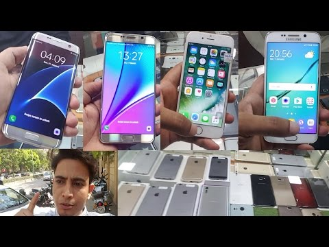 Used Mobiles Market | Samsung Iphone In Cheap Price | Bonny Plaza Shopping Center #2
