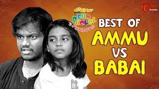 Fun Bucket JUNIORS | Best of Ammu Vs Babai | Comedy Web Series | TeluguOne
