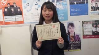 秦野市 個別指導 学習塾 「漢検合格ー3級中3Hさん」