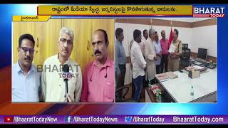 TUWJ Leaders Meet DGP OVer Media Freedom & Safety For Journalists || Bharat Today