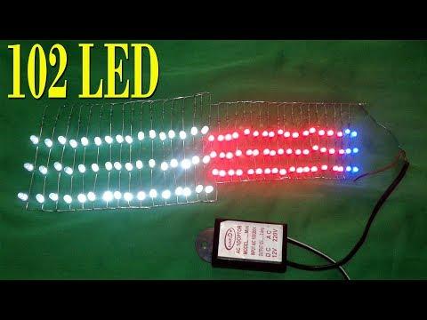 102 led run 12v strip led light adapter