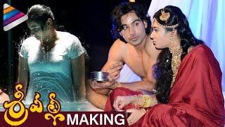 Latest Telugu Movies | SRIVALLI Movie Making | Neha Hinge | Vijayendra Prasad | Telugu Filmnagar
