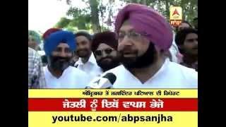 When Capt. Amarinder Singh met Bikram Singh Majithia