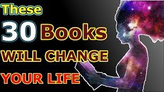 ये 30 किताबे आपकी ज़िन्दगी बदल देगी    30 BOOKS THAT WILL CHANGE YOUR LIFE (PART-2)