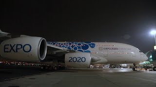 Emirates A380 lands in Osaka | Emirates Airline