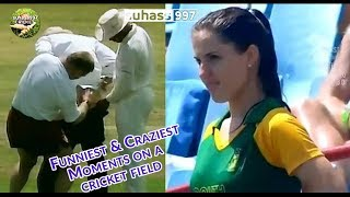 The Funniest and craziest moments on a cricket field - Part 1