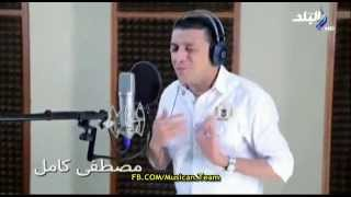 تسلم الايادى -  ايهاب توفيق وهشام عباس وحكيم - اهداء للقوات المسلحة